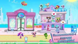Littlest Pet Shop v 2.3.3d Мод (много денег) 1