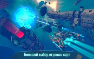 Space Jet: Space ships galaxy game 2