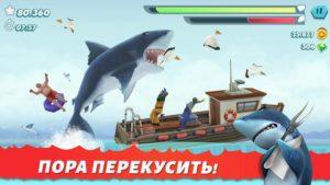 Hungry Shark Evolution v 8.3.0 Mod (Unlimited Coins/Gems) 3